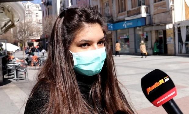 Всички лица са длъжни да носят защитна маска, когато се