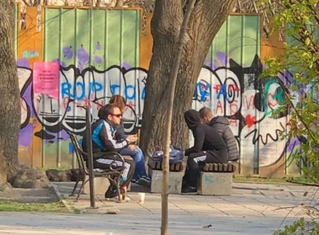 Varna24.bg Читател на Varna24.bg изпрати снимки, направени в следобедните часове