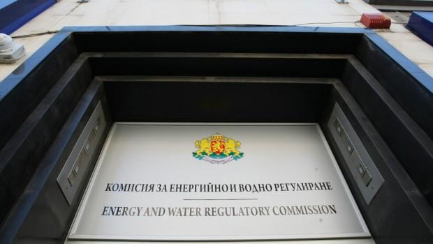 БГНЕСКомисията за енергийно и водно регулиране (КЕВР) ще проведе закрито