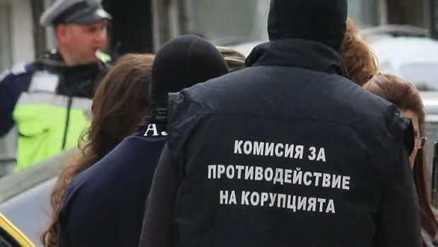 Антикорупционната комисия отчете, че през миналата година е било отнето