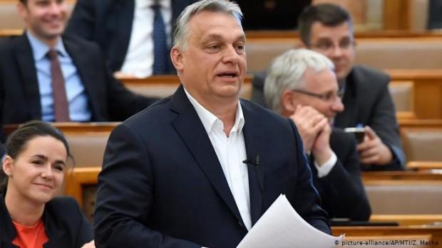 Унгарският парламент в понеделник подкрепи с мнозинство от две трети