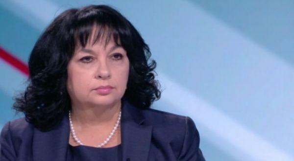 Асоциацията на организациите на българските работодатели - АИКБ, БСК, БТПП
