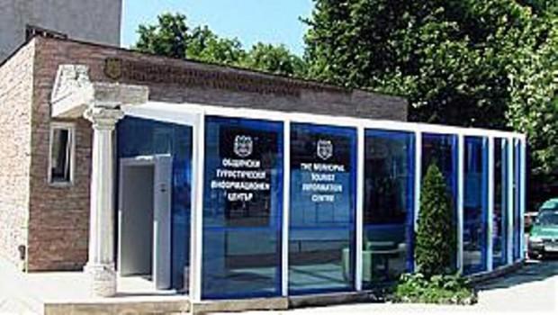 Община Варна предоставя за временно ползване на Бюрото по труда
