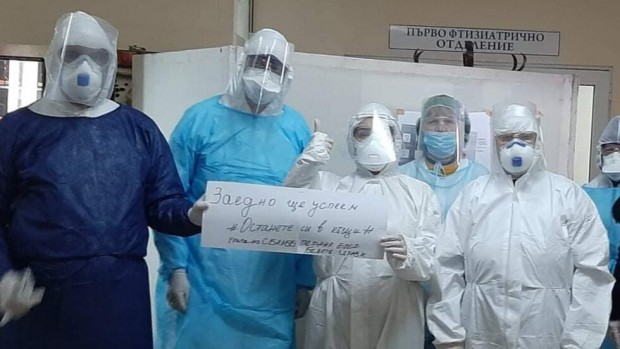 Фейсбук Д-р Величка Кадийска от Белодробнатаболница в Перник публикува трогателен