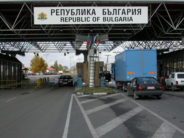 БГНЕСВ понеделник трафикът по българските гранични контролно-пропускателни пунктове е нормален.Продължава