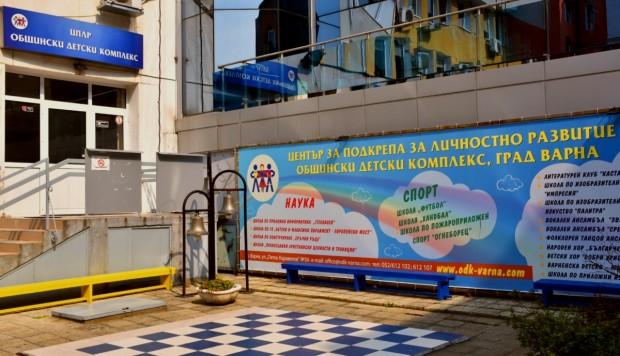 ОДК-Варна подновява дистанционните форми на обучение в школите си. Те
