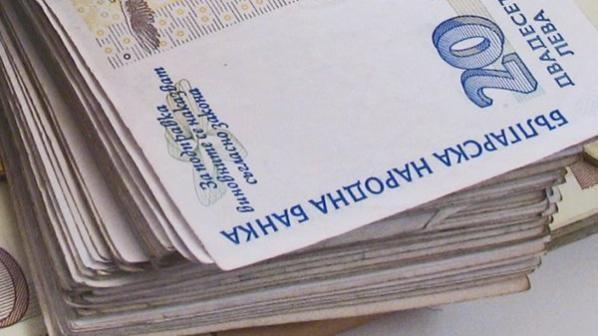 Българската банка за развитие (ББР) е една от първите в