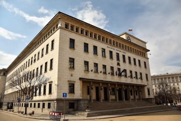Управителният съвет на Българската народна банка утвърди представения от Асоциацията