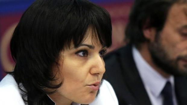 БГНЕСПредседателката на Българския фармацевтичен съюз Асена Стоименова е привлечена към