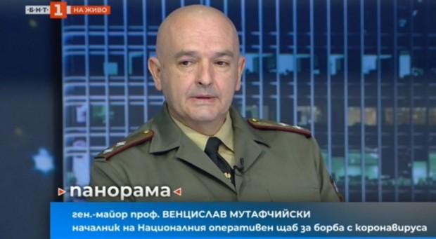 Генерал Венцислав Мутафчийски за пореден път изрази огорчението си преди