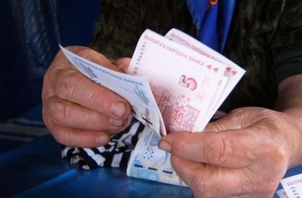 БГНЕСНамалението в размера на пенсиите, отпуснати през последното тримесечие на