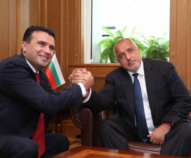 БГНЕСПредставяме със съкращения общата статия на двамата македонски историци и