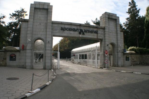 БГНЕССилен взрив в завод