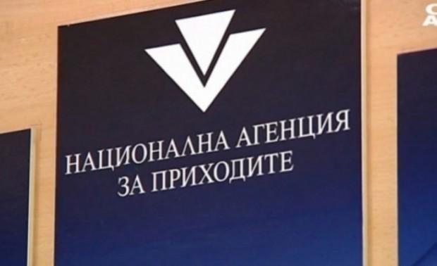 1400 дружества са получили от Национална агенция за приходите разрешения