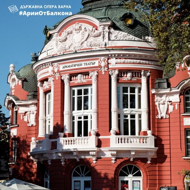Държавна опера - Варна кани варненци да се поздравят за
