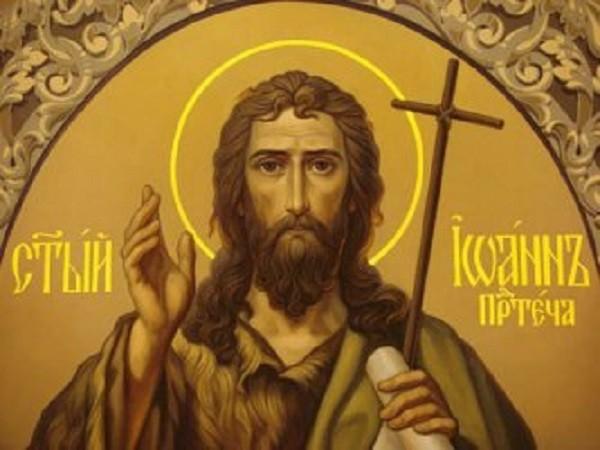 Църквата отбелязва днес третото намиране честната глава на св. Йоан