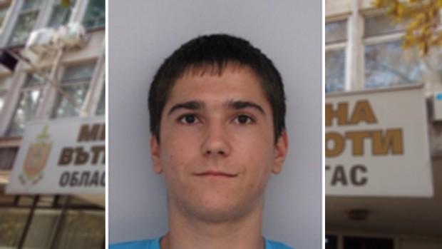ОДМВР - Бургас издирва 28-годишния Жулиен Станимиров Костадинов от Царево,