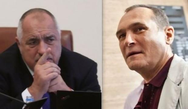 Васил Божков обяви, че мажоритарният дял от акциите на