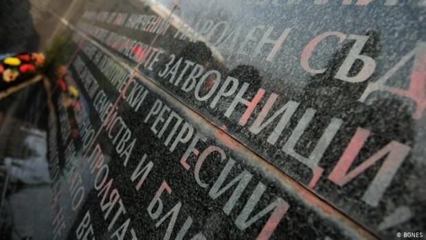На 1-ви юни почитаме жертвите на комунистическия лагер на остров