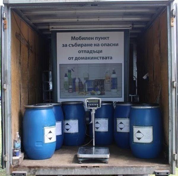 Поредната кампания по събиране на опасни отпадъци от домакинствата ще