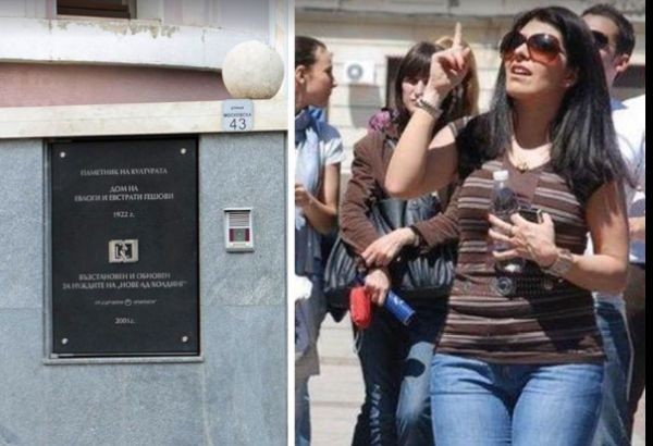 ФейсбукХазартният бос с куп обвинения Васил Божков замеси името на