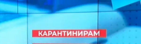 БНТДумата на годината в българския език е пряко подчинена на