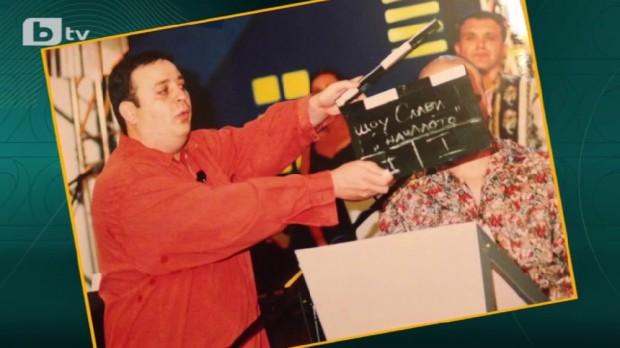 Преди 20 години и поне 50 килограма назад, актьорът Любо
