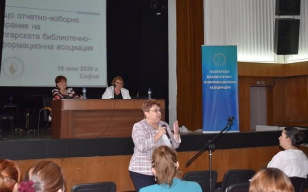 Народният представител от Парламентарната група на ГЕРБ д-р Емилия Милкова