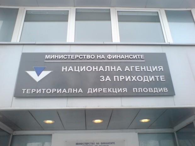 Националната агенция за приходите (НАП) търси 31 служители за звеното