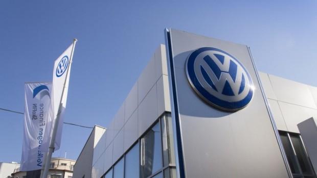 iStockГерманският автомобилостроител Фолксваген (Volkswagen) се отказва от плановете да построи