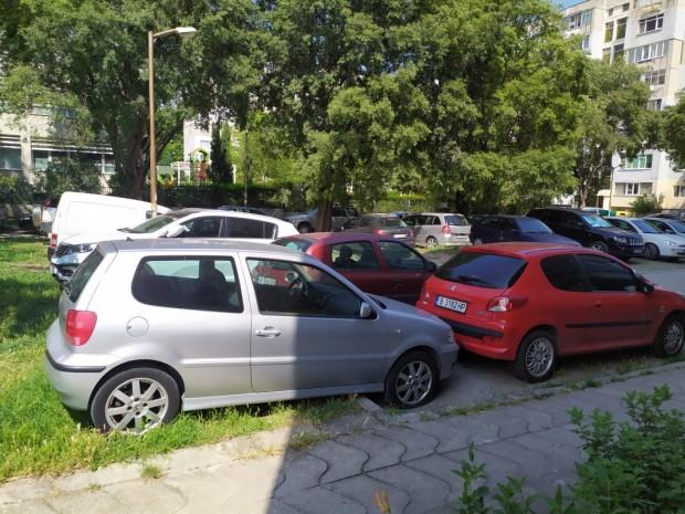 Радио ВарнаСлед старта на широкия обхват на синята зона във