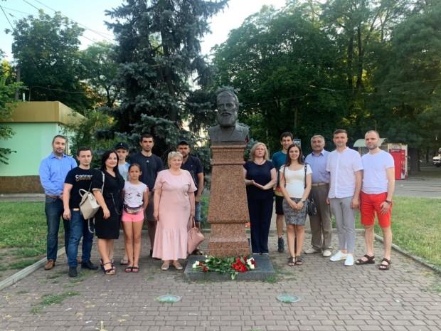 На 2 юли 2020 г. в 19:00 ч. Всеукраинската обществена