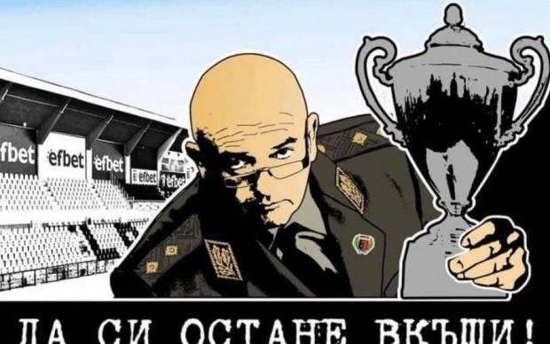 Еуфорията, предизвикана от привържениците на Локомотив Пловдив следтриумфа срещу ЦСКА