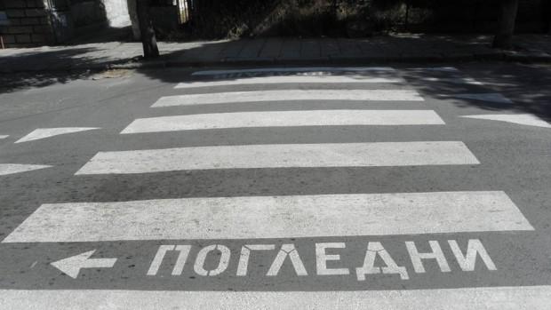 42-годишен моторист блъсна жена на пешеходна пътека в Благоевград. И