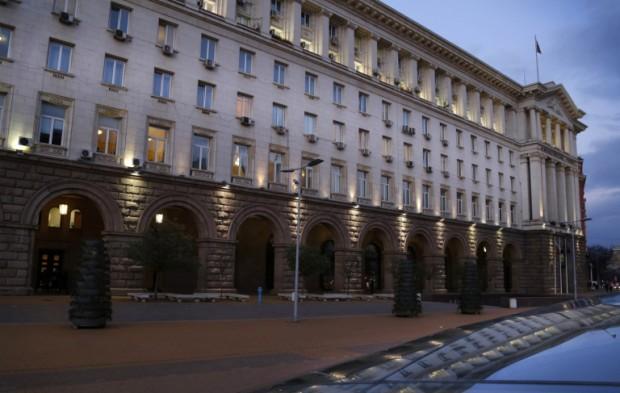 Довечера в 19,00 часа пред сградата на министерския съвет ще