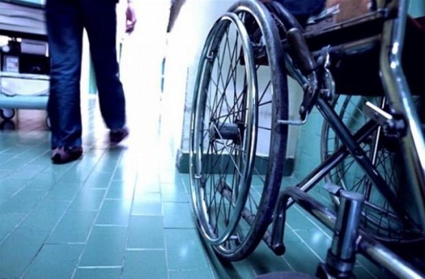 Няма да има прекъсване на изплащането на инвалидните пенсии.Това увериха