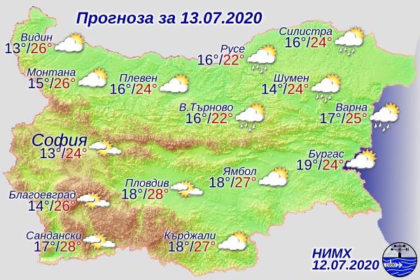 През нощта над Западна България облачността ще намалее до предимно