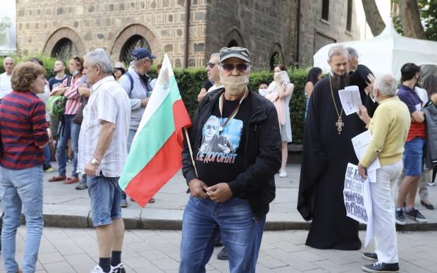 БНРПети ден продължават антиправителствените протести. Сборният пункт на демонстрантите и