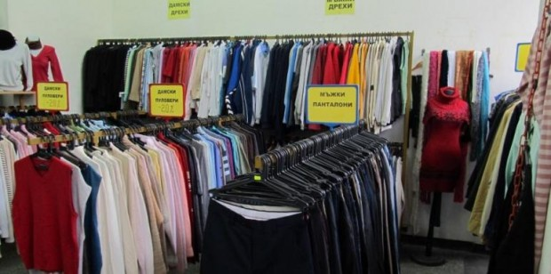 Забранява се продажбата на бельо, бански костюми и дрехи за