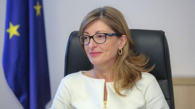 Поздравявам всички колеги по случай Деня на българската дипломатическа служба.
