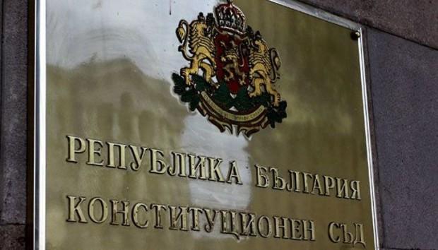 Конституционният съд тълкува днес кога президентът Румен Радев е извършил