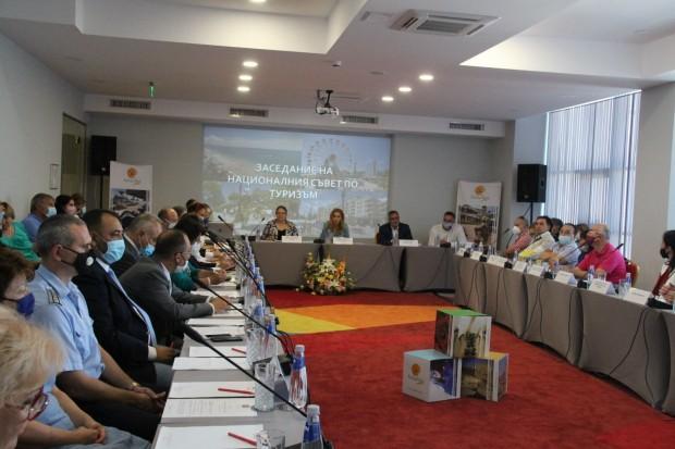 Под ръководството на вицепремиера и министър на туризма Марияна Николова