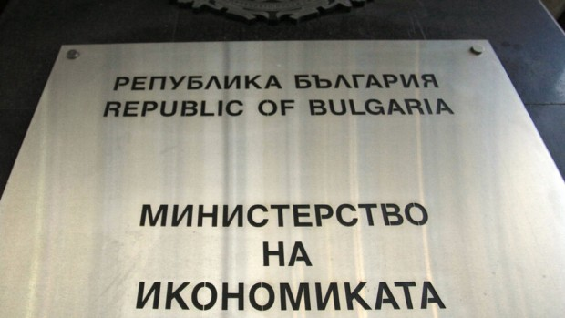 Гореща телефонна линия и електронен адрес към Министерството на икономиката