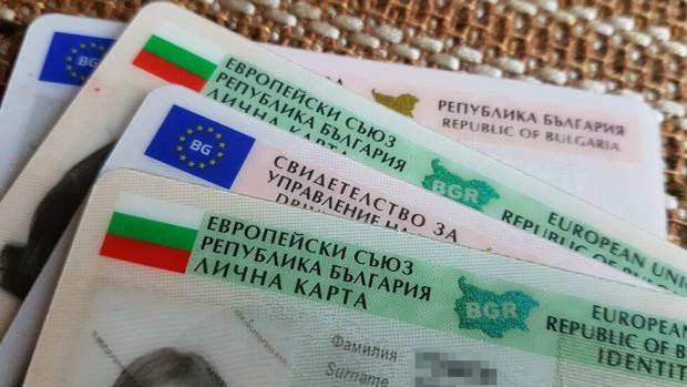 Заради опашките от граждани, подменящи лични документи, паспортните служби във