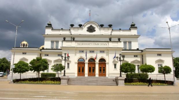 БНРОт началото на годината 44-ото Народно събрание е приело 72