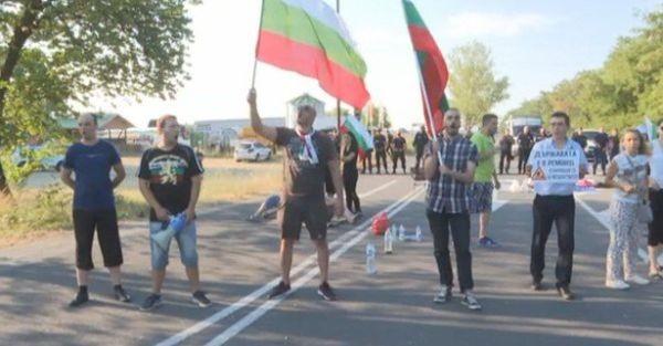 Протестиращи блокираха автомагистрала