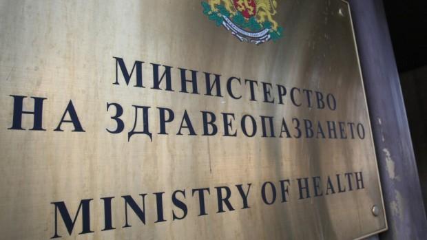 Министерският съвет одобри допълнителни разходи по бюджета на Министерството на