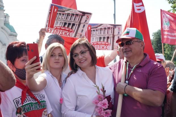 246 социалисти от Ботевград се подписаха под декларация, в която