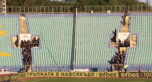 Plovdiv24.bgСъобщение на БФС до клубовете в системата на професионалния футбол: