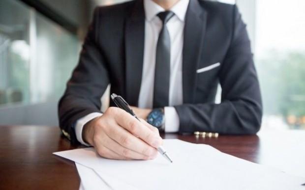 Нови правила, при които работодател може да уволни дисциплинарно свой